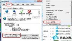 win10系统iE无法使用五笔的恢复方法