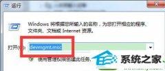 win10系统出现蓝屏提示错误0116的详细方案