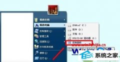 win10系统开启network Connections服务的解决教程