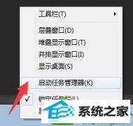 老司机研习win10系统任务栏网络图标显示已断开但是还可以连接上网的