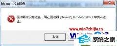 小白练习win10系统驱动器没有软键盘设置恢复的技巧