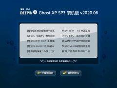 深度技术Windows xp 正式装机版 2020.06