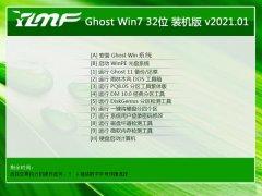 雨林木风Windows7 精致2021元旦装机版32位