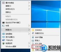 win7开启虚拟键盘过大如何解决|win7虚拟键盘过大的解决办法