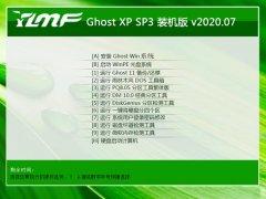 雨林木风WinXP 纯净装机版 2020.07