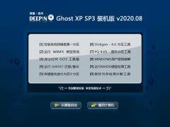 深度技术Windows xp 完整装机版 2020.08